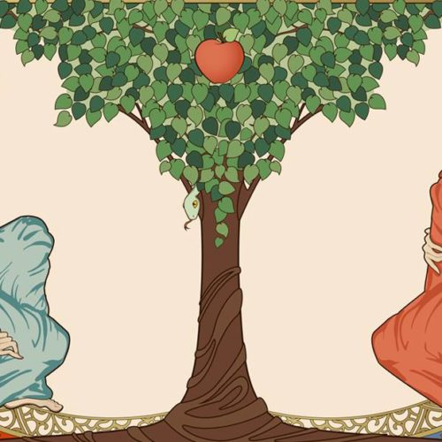 Se Adão e Eva não pecassem, haveria descendentes?