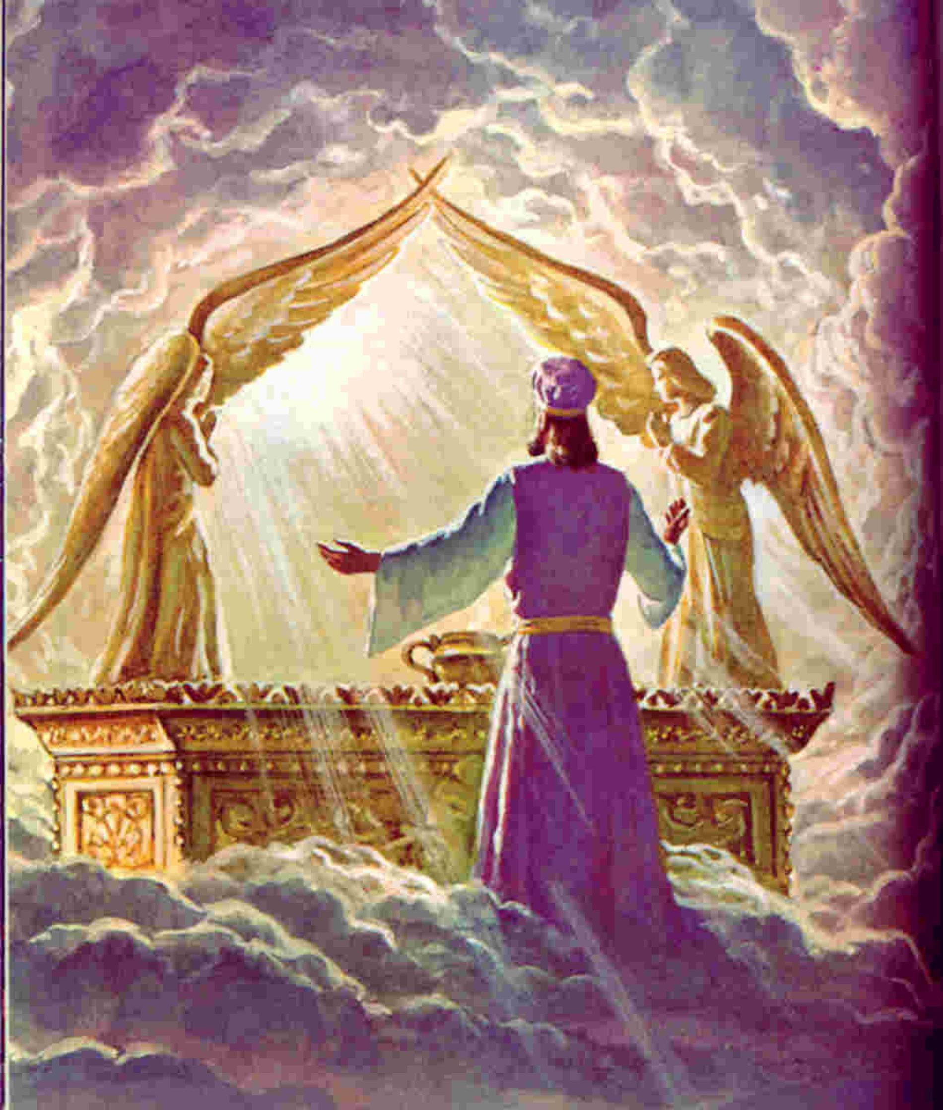 Intercessão de Jesus no santuário celestial