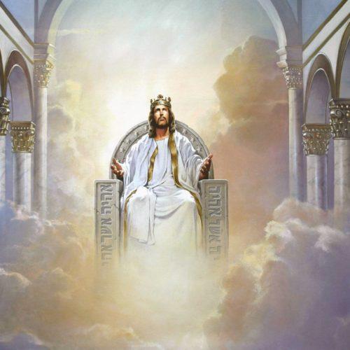"""""""Jesus entrou no Santo dos Santos do santuário celestial 40 dias depois da sua ressurreição?"""