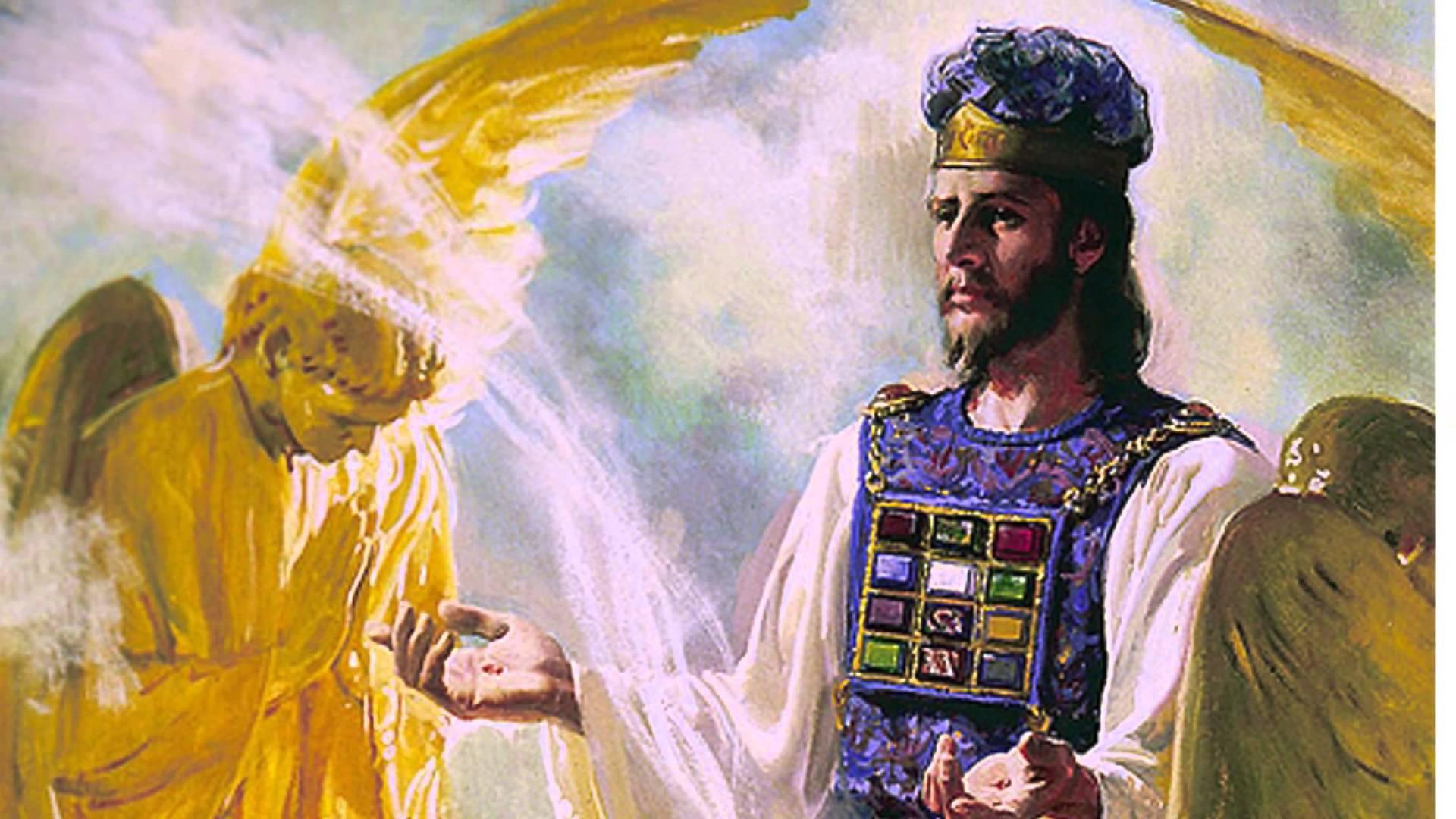 O Santuário Celestial