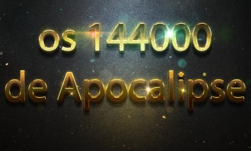 Quem são os 144 mil de Apocalipse 14?