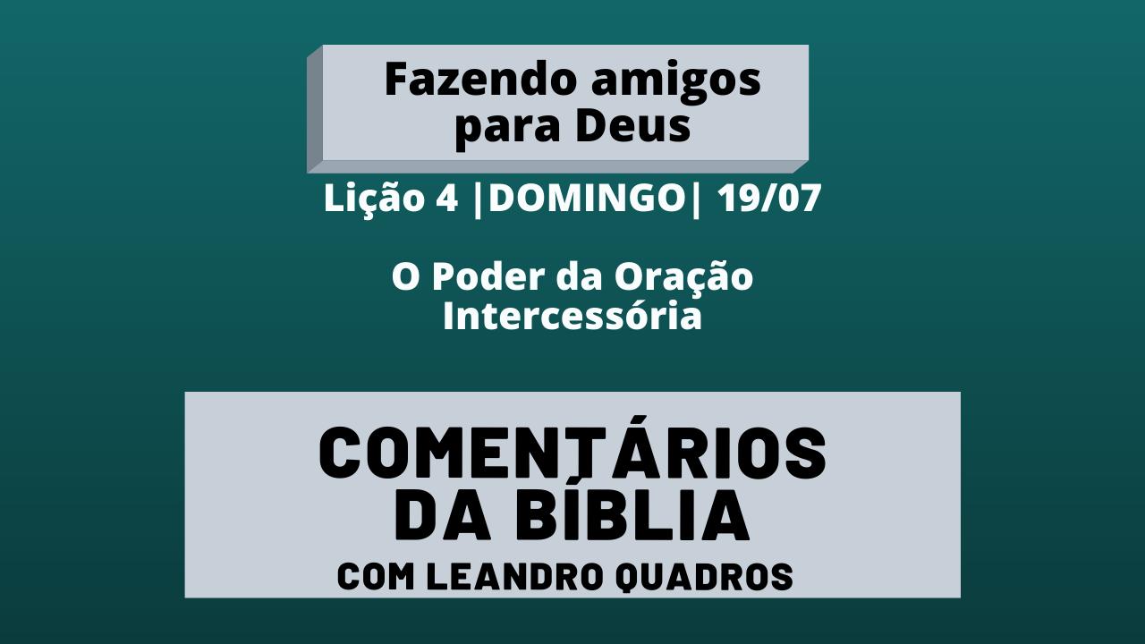 Domingo |19/07| O Poder da Oração Intercessória