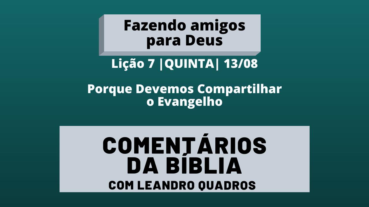Quinta | 13/08| Porque Devemos Compartilhar o Evangelho