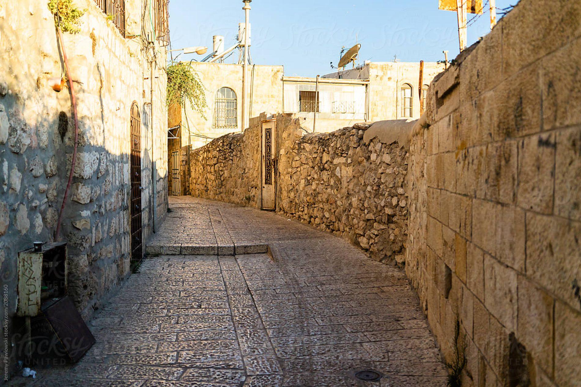 Josué 20 – As Cidades de Refúgio