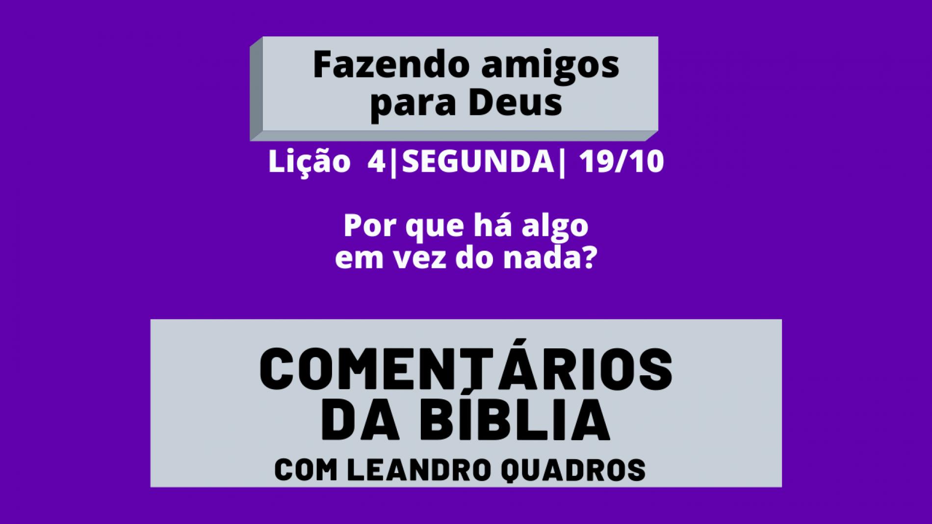 Segunda |19/10| Por que há algo em vez do nada? – Lição 4 – Leandro Quadros